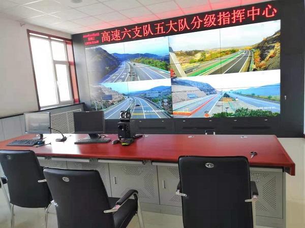 交通控制台