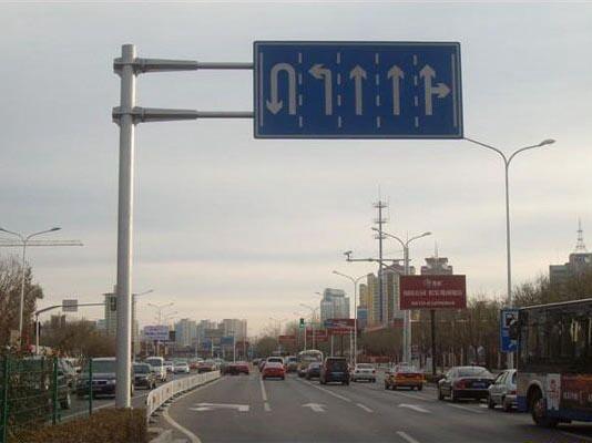F型标志牌