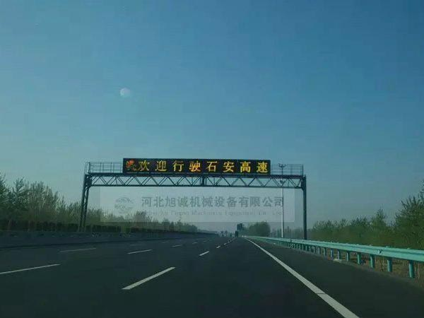 龙门架 高速