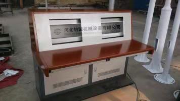 琴台式控制柜