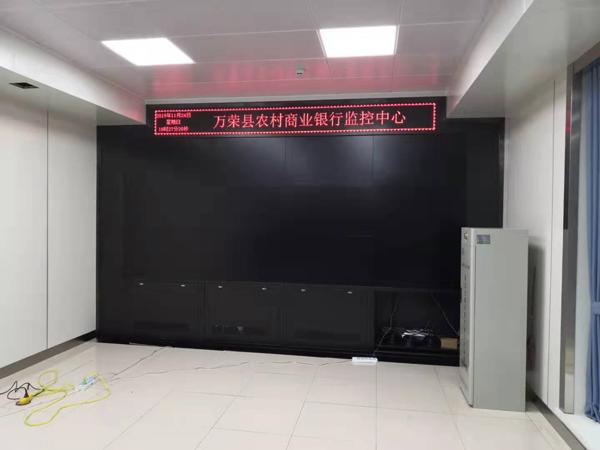 银行电视墙支架